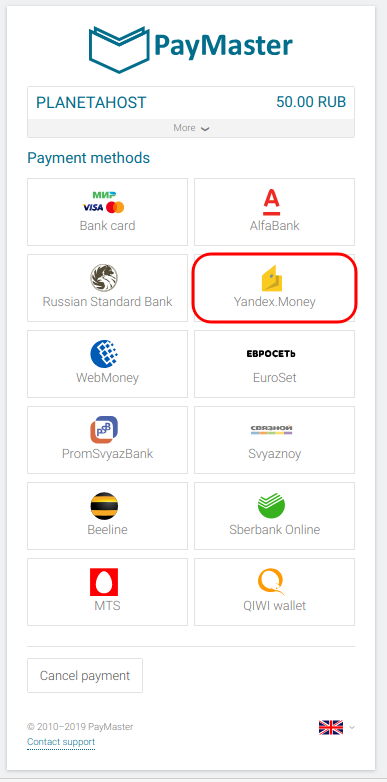 Payment page / Planetahost
